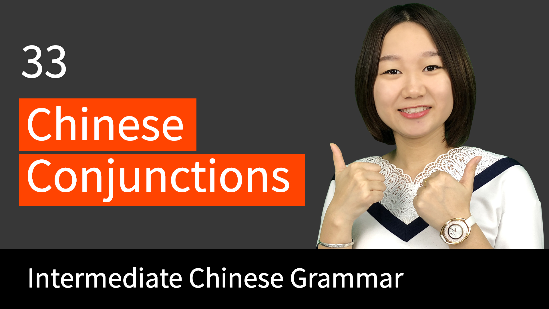 33 Chinese Conjunctions for Intermediate Chinese Learners