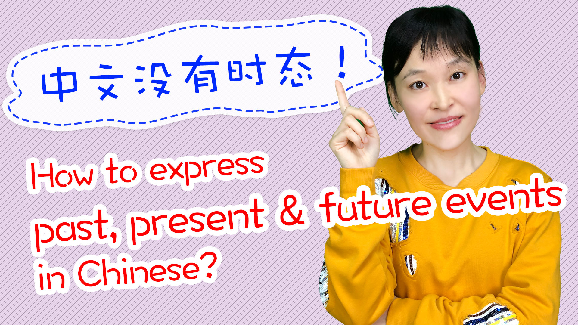 How to Express Past, Present or Future Events in Mandarin Chinese