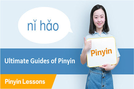 Pinyin Lessons Online: Learn Chinese Pinyin - Ultimate Guides