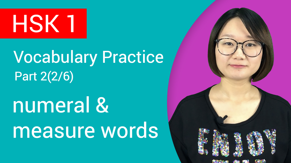HSK 1 vocabulary: numeral & measure words - HSK 1 词汇: 数词和量词