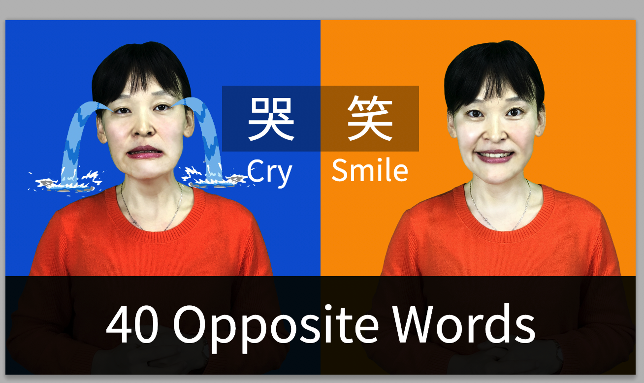 40 Chinese Opposite Words You Need to Know | Learn Chinese Antonyms for Beginners