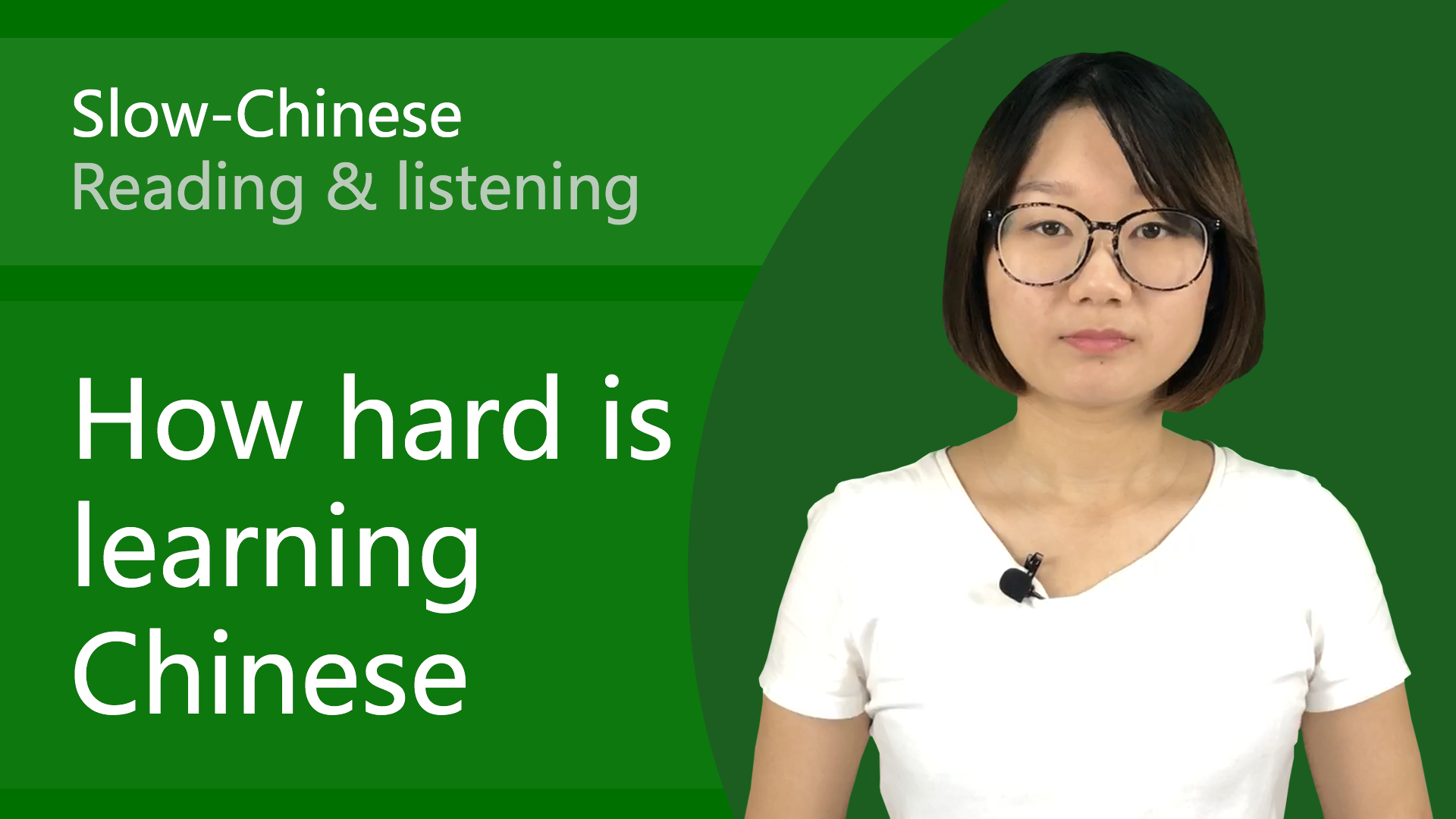How Hard is Learning Chinese? - 学汉语有多难?